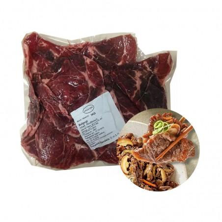 PANASIA PANASIA (TK) PANASIA Rindfleisch für Bulgogi geschnitten 1kg 1