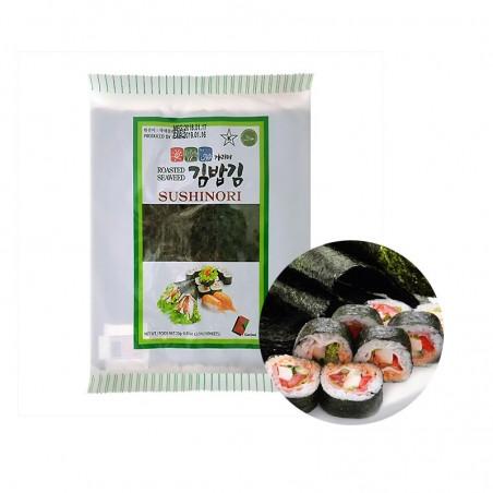 KWANGCHEON  GARIMI Gerösteter Seetang Sushi Nori (22g x 10 Stück) 1