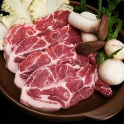 PANASIA  (FR) KSHOP Pork neck slices 700g 1