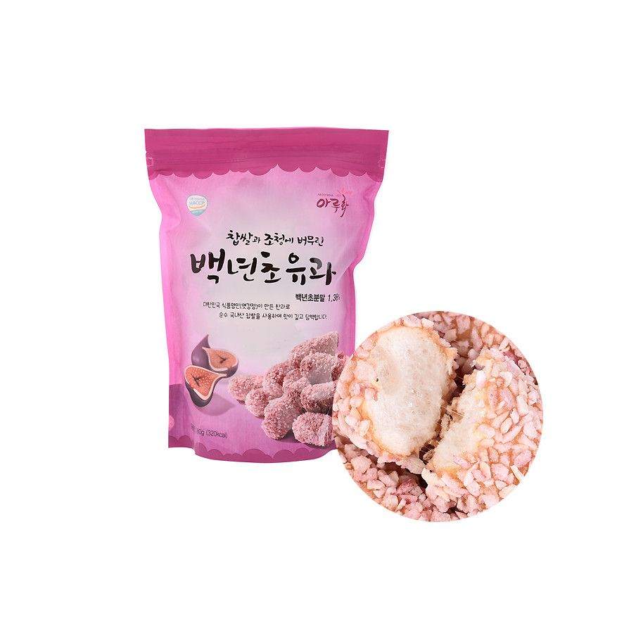 MAMMOS  Sweet snack with cactus flavor boll 70g 1