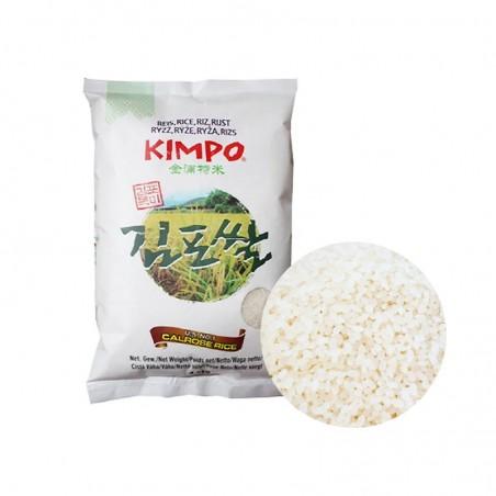 kimpo2 Kimpo Sushi Rice 4,5kg 1