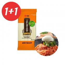 SEMPIO 1+1SEMPIO Weizennudeln Somen Premium 900g(MHD : 27/04/2022) 1