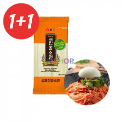 SEMPIO 1+1SEMPIO Wheat Noodle Somen Premium 900g(BBD : 27/04/2022) 1