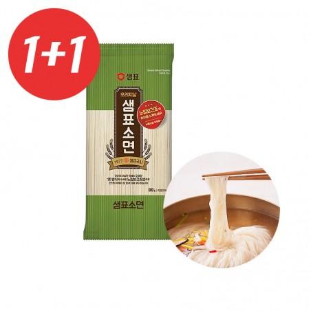 SEMPIO 1+1SEMPIO Wheat Noodle Somen 900g(BBD : 17/04/2022) 1