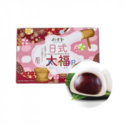 Bamboo House Red Bean Mochi 210g 1
