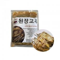 HANSUNG (TK) (K-FOOD) Paprika gewürzt mit Sojabohnenpaste1kg 1