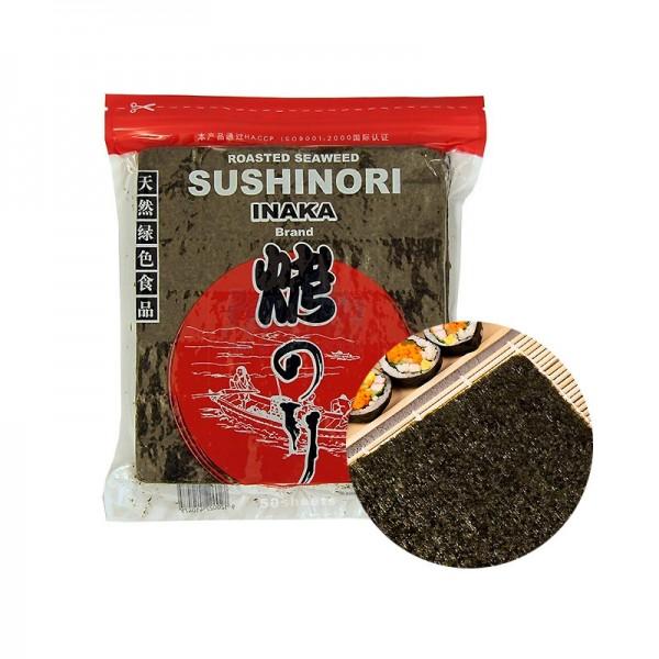 INAKA INAKA Seetang für Sushi Nori (ROT) 50 Blätter 125g 1