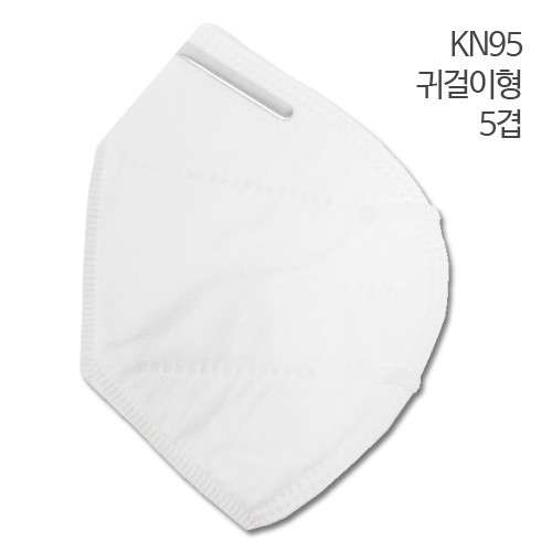 DAILISH  Mouth Protection Mask KN95 5pcs x 2 (10pcs) 1