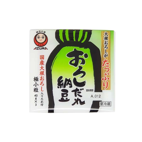 (냉동) 고쿠쇼우 낫또 40g (3개입) 1