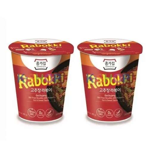 1+1 Red peper paste Rabokki 86g 1